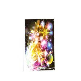 Abtibilduri Galaxy D1151